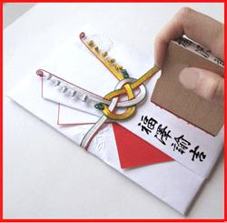 慶弔用スタンプ のし袋用スタンプ ゴム印 慶弔印/氏名印/はんこ/スタンプ