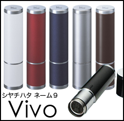 シャチハタ ネーム印 ネーム9 「Vivo/ヴィーボ」