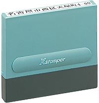シャチハタ X-スタンパー 角型印 0560号[5×60mm] 1行印【シャチハタ/シヤチハタ】