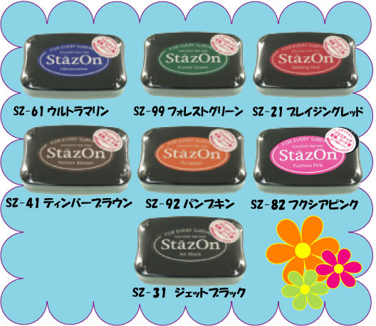 ステイズオン  7色セット (紙・プラスチック・金属・ガラス)