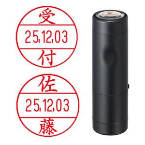 シャチハタ X-スタンパー データーネーム EX 既製品 事務用 15mm キャップ式 【シャチハタ/シヤチハタ】