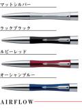 シャチハタ ネームペンパーカー・エアフローシャチハタ/はんこ 別注品