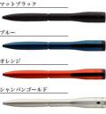 ネームペン シャチハタキャップレス エクセレントEX[カラー] 別注品【ネーム印/シヤチハタ/はんこ】
