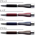 シャチハタ ネームペン ポケット[カラー] 既製品【ネーム印/シャチハタ/シヤチハタ/はんこ】