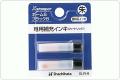 シャチハタ ネーム6・ブラック8・簿記スタンパー用・補充インク