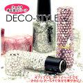 DECO-STYLE デコスタイル【ベーシックタイプ】シャチハタ
