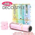 DECO-STYLE デコスタイル【チャームタイプ】シャチハタ
