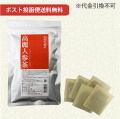 高麗人参茶40g(40袋) 【当日発送可】※11時以降のご注文は翌日になります。