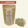 北海道産有機黒豆茶 3g×32袋 【当日発送可】※11時以降のご注文は翌日になります。