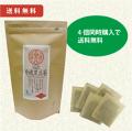 北海道産有機黒豆茶 4個セット 送料無料 【当日発送可】※11時以降のご注文は翌日になります。