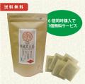 北海道産有機黒豆茶 6個セット+1個無料サービス 送料無料 【当日発送可】※11時以降のご注文は翌日になります。