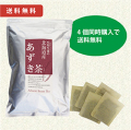 北海道産あずき茶 4g×50袋 4個セット 送料無料 【当日発送可】※11時以降のご注文は翌日になります。