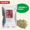 北海道産あずき茶 4g×50袋 5個セット 送料無料 【当日発送可】※13時以降のご注文は翌日になります。【2017年7月11日新発売】