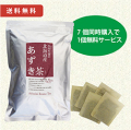 徳島産あずき茶 200g(4g×50袋) 7個+1個無料サービス 送料無料 【当日発送可】※13時以降のご注文は翌日になります。【2017年7月11日新発売】