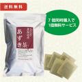 北海道産あずき茶 4g×50袋 7個+1個無料サービス 送料無料 【当日発送可】※13時以降のご注文は翌日になります。【2017年7月11日新発売】