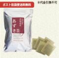 北海道産あずき茶 4g×50袋 DM便送料無料 【当日発送可】※13時以降のご注文は翌日になります。【2017年7月11日新発売】