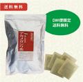 【ポスト投函便送料無料】徳島産みんなのアカメガシワ茶 5g×30袋 【当日発送可】※13時以降のご注文は翌日になります。