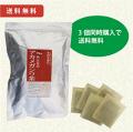 徳島産みんなのアカメガシワ茶 3個セット 送料無料 【当日発送可】※13時以降のご注文は翌日になります。