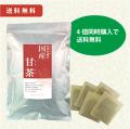 小川生薬の国産甘茶 1.5g×40袋 4個セット 送料無料 【当日発送可】※11時以降のご注文は翌日になります。