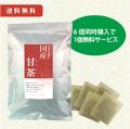 小川生薬の国産甘茶 1.5g×40袋 6個+1個無料サービス 送料無料 【当日発送可】※11時以降のご注文は翌日になります。