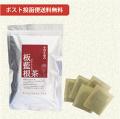 【ポスト投函便送料無料】板藍根茶 1.5g×30袋 【当日発送可】※11時以降のご注文は翌日になります。
