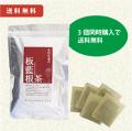 板藍根茶 1.5g×30袋 3個セット 送料無料 【当日発送可】※11時以降のご注文は翌日になります。