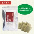 板藍根茶 1.5g×30袋 5個+1個無料サービス 送料無料 【当日発送可】※11時以降のご注文は翌日になります。