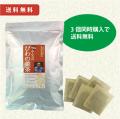 徳島産みんなのびわの葉茶 3個セット 送料無料 【当日発送可】※13時以降のご注文は翌日になります。