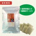 徳島産みんなのびわの葉茶 5個セット+1個無料サービス 送料無料 【当日発送可】※13時以降のご注文は翌日になります。