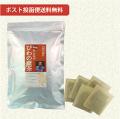 【ポスト投函便送料無料】徳島産みんなのびわの葉茶 3g×40袋 【当日発送可】※13時以降のご注文は翌日になります。