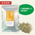 長崎産びわの種茶 5g×36袋 4個セット 送料無料 【当日発送可】※13時以降のご注文は翌日になります。【2017年9月1日新発売】