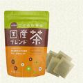 小川生薬の国産ブレンド茶 8g×30袋 【当日発送可】※13時以降のご注文は翌日になります。