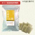 小川生薬の生姜ほうじ茶 2g×20袋 【当日発送可】※13時以降のご注文は翌日になります。