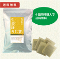 小川生薬の生姜ほうじ茶 4個セット 送料無料 【当日発送可】※11時以降のご注文は翌日になります。
