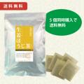 小川生薬の生姜ほうじ茶 5個セット 送料無料 【当日発送可】※13時以降のご注文は翌日になります。