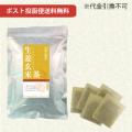 小川生薬の生姜玄米茶 2g×20袋 【当日発送可】※13時以降のご注文は翌日になります。