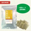 小川生薬の生姜玄米茶 4個セット 送料無料 【当日発送可】※11時以降のご注文は翌日になります。