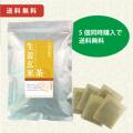 小川生薬の生姜玄米茶 5個セット 送料無料 【当日発送可】※13時以降のご注文は翌日になります。