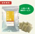 小川生薬の生姜玄米茶 6個+1個無料サービス 送料無料 【当日発送可】※11時以降のご注文は翌日になります。
