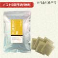 小川生薬の生姜黒豆茶 2g×20袋 【当日発送可】※13時以降のご注文は翌日になります。