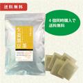 小川生薬の生姜黒豆茶 4個セット 送料無料 【当日発送可】※11時以降のご注文は翌日になります。