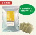 小川生薬の生姜黒豆茶 6個+1個無料サービス 送料無料 【当日発送可】※11時以降のご注文は翌日になります。