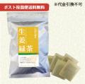 【ポスト投函便送料無料】小川生薬の生姜緑茶 3g×40袋 【当日発送可】※11時以降のご注文は翌日になります。