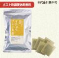 小川生薬の国産イチョウブレンド茶 3g×30袋 【当日発送可】※13時以降のご注文は翌日になります。
