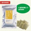 小川生薬の国産イチョウブレンド茶 3g×30袋 4個セット 送料無料 【当日発送可】※11時以降のご注文は翌日になります。