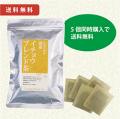 小川生薬の国産イチョウブレンド茶 3g×30袋 5個セット 送料無料 【当日発送可】※13時以降のご注文は翌日になります。