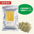小川生薬の国産イチョウブレンド茶 3g×30袋 6個+1個無料サービス 送料無料 【当日発送可】※11時以降のご注文は翌日になります。