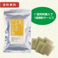 小川生薬の国産イチョウブレンド茶 3g×30袋 7個+1個無料サービス 送料無料 【当日発送可】※13時以降のご注文は翌日になります。