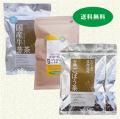 ごぼう茶3種類飲み比べセット 送料無料 【当日発送可】※11時以降のご注文は翌日になります。