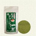 昔なつかし昭和なグリーンティー 100g 【当日発送可】※13時以降のご注文は翌日になります。